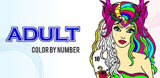 Adult Color By Number-Paint By Number Book Free pc screenshot