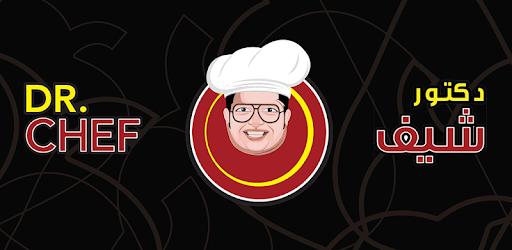 Dr. Chef Restaurant pc screenshot