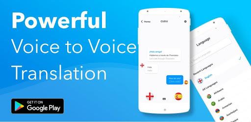 iTranslator - Voice To Voice Translation pc screenshot
