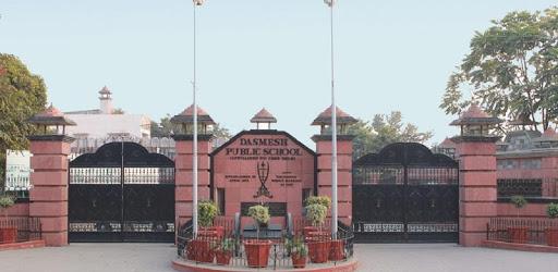Dasmesh Public School, Faridkot pc screenshot
