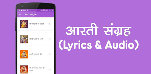 Aarti Sangrah - Hindi Audio with Lyrics pc screenshot
