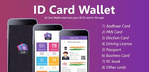 ID Card Wallet pc screenshot