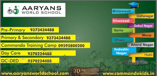 Aaryans World School pc screenshot