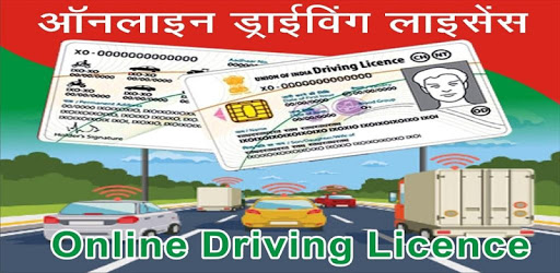 Driving Licence Online Status-India pc screenshot