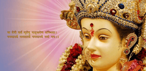 Durga Chalisa, Durga Aarti, Durga Kavach - Skynet pc screenshot