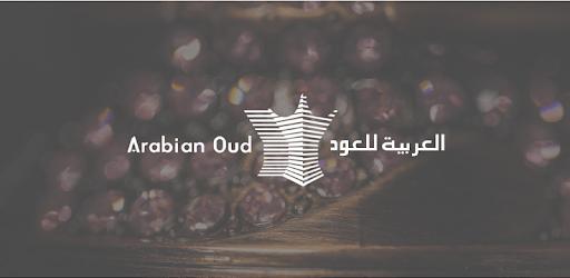 Arabian Oud عطور العربية للعود pc screenshot