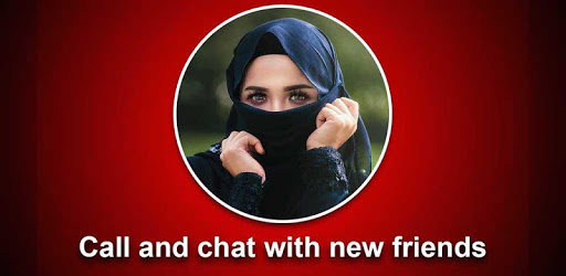 Arabic Friends finder pc screenshot