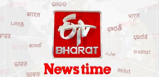 ETV Bharat pc screenshot