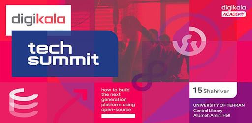 Digikala Tech Summit pc screenshot