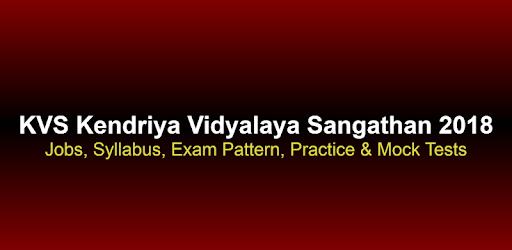 KVS Kendriya Vidyalaya Sangathan Jobs & Everything pc screenshot