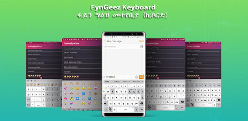Amharic Keyboard theme for PM.DR ABIY pc screenshot