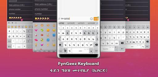 Amharic keyboard FynGeez - Ethiopia - fyn ግዕዝ 2 pc screenshot
