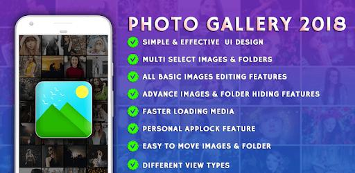 Gallery Latest 2018 pc screenshot