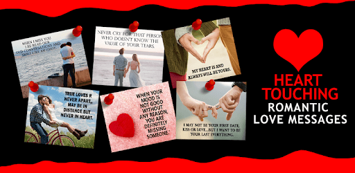 Heart Touching Romantic Love Messages pc screenshot