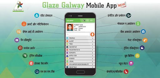 Glaze Galway pc screenshot
