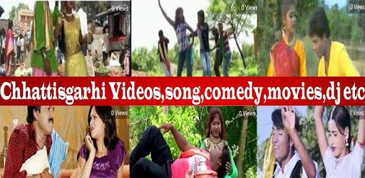 Chhattisgarhi Videos-song,comedy,movie,gana for PC - Free