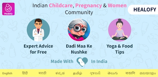 Indian Women, Pregnancy & Childcare Community pc screenshot