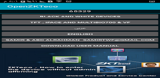 ZkTeco for PC - Free Download & Install on Windows PC, Mac