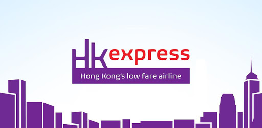 HK Express pc screenshot