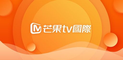MGTV-芒果TV国际 pc screenshot