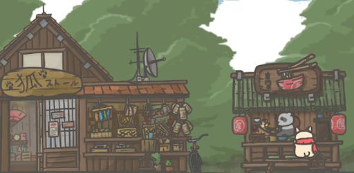 Tsuki Adventure pc screenshot