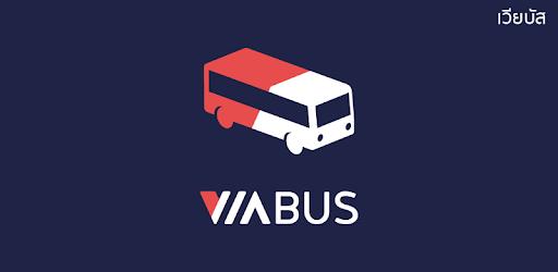 ViaBus - Transit Tracking & Navigation pc screenshot