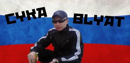 Slav Tiles - HardBass Gopnik Edition pc screenshot