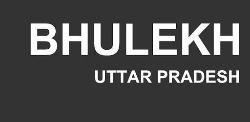Up Bhulekh pc screenshot