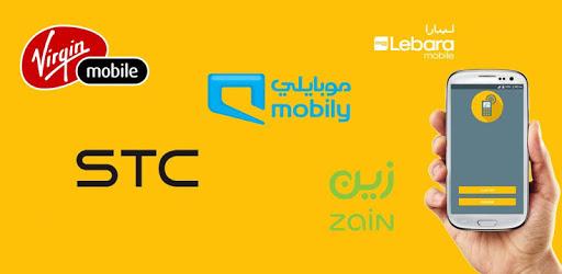 Charge Your Mobile - KSA pc screenshot