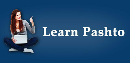 Learn Pashto language learning app for beginners for PC