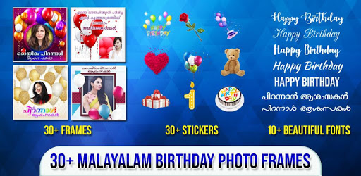 Malayalam Birthday Photo Frames Wishes pc screenshot