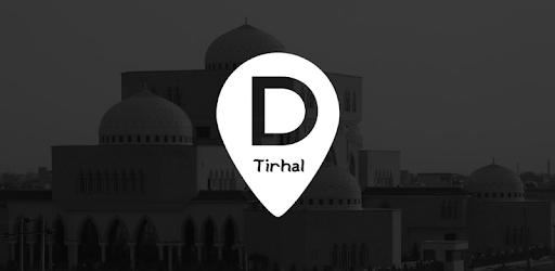 Tirhal Driver app pc screenshot