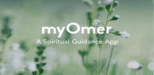 MyOmer: Sefirat Haomer Counter pc screenshot