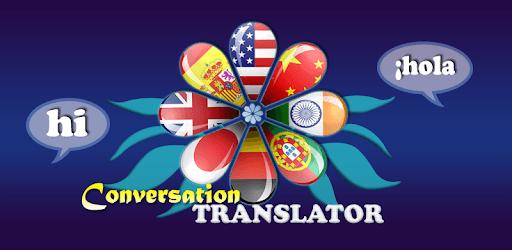 Conversation Translator pc screenshot