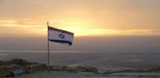 Israel News in English | Israel News App pc screenshot