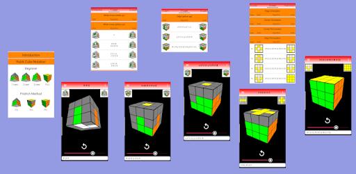 Rubik's Cube BeRubiker pc screenshot