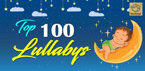 100 Top Lullabys pc screenshot