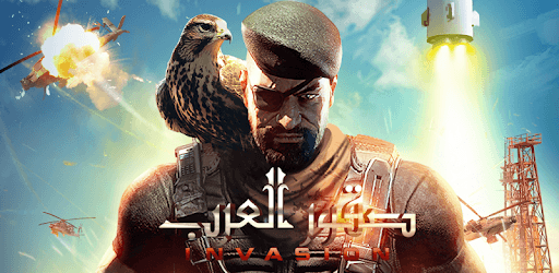 INVASION: صقور العرب pc screenshot