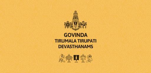Govinda - Tirumala Tirupati pc screenshot