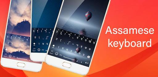 Assamese Typing Keyboard pc screenshot