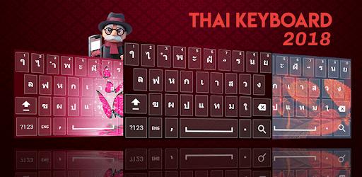 Thai Keyboard 2018: Thai Typing Keypad with Emoji pc screenshot