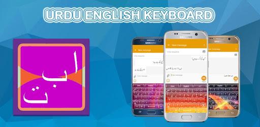 Urdu English Complete Typing Keyboard pc screenshot