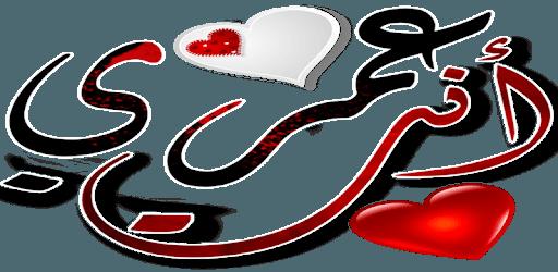 Arabic stickers + Sticker maker WAStickerapps pc screenshot
