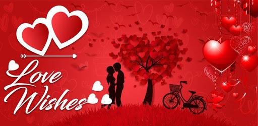 Love Romance wishes GIF pc screenshot