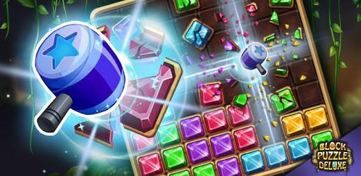 Block Jigsaw Puzzle pc screenshot
