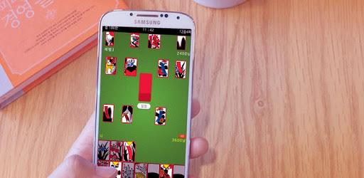 고스톱 PLUS (무료 맞고 게임) pc screenshot