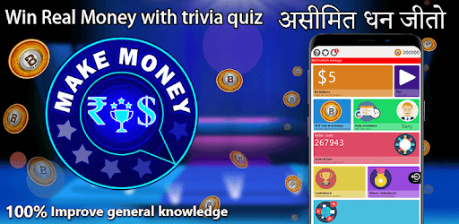 Make Money - Trivia Quiz Online & Earn Real Cash! for PC