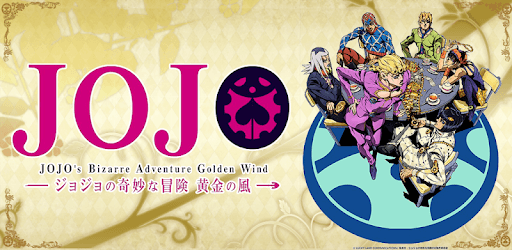 JoJo's Bizarre Adventure Soundboard - Part 1 - 5 pc screenshot