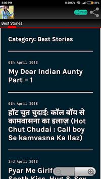 Savita bhabhi ki sexy kahani