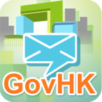 GovHK Notifications FOR PC
